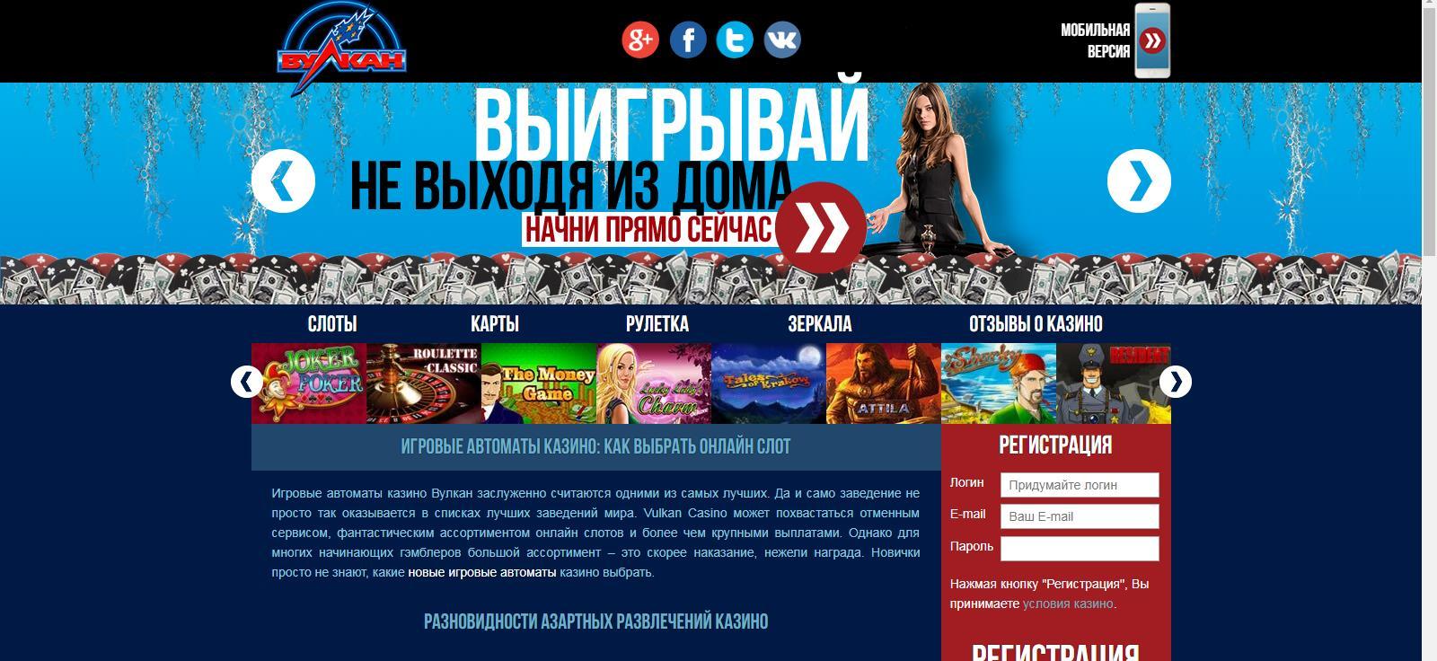 Онлайн казино europa casino официальный сайт официальный
